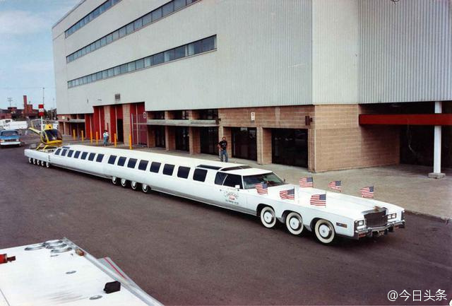 史上最豪华加长版礼车 -世界上什么车最好最贵最