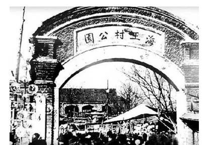 史上最大古玩活动 国庆京城上演