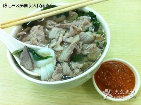 史上最有名头又好吃的客家菜-三级第汤
