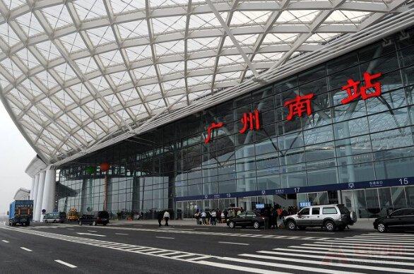 中国最大火车站排名, 亚洲最大/世界载客量之最
