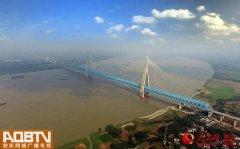 世界上最大跨度铁路桥安庆长江大桥;全长2996.8米