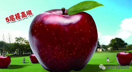 """世界最大""""苹果""""为南京圣诞元旦节助兴-五层楼的高度"""