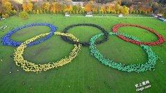 史上最多人组成五环是奥运会的标志