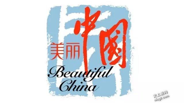 2016中国十大旅游热点预测-新的一年说走就走的旅程