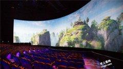 世界上最大的3D立体投影-珠海横琴长