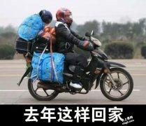 中国最牛广西铁骑大军(招募600人)免费托运上高铁啦!