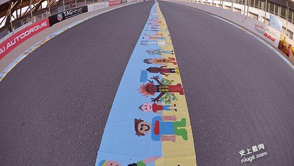 世界上最长的绘画(1万多米)