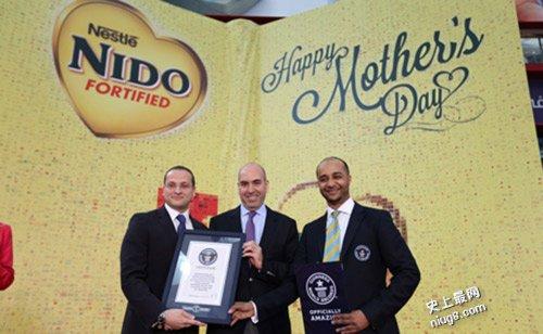 世界最大母亲节贺卡-四万八百名儿童-我爱妈妈'绘画比赛