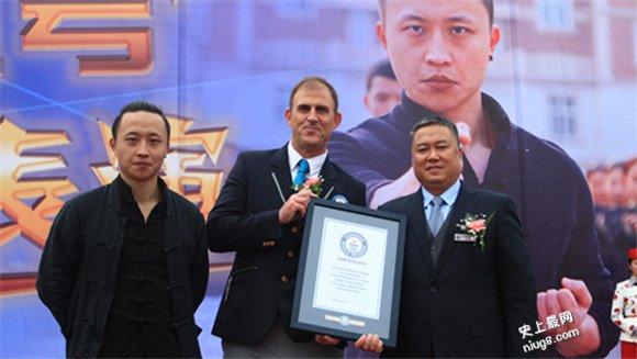 史上最大规模的咏春拳表演 10,021名学生参与
