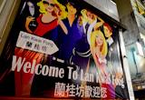 香港十大旅游景点-吃喝玩乐