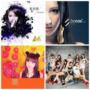 2015十大华语歌曲有哪些不思议?