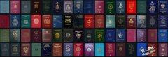 世界上最好护照前10名和最不好用的