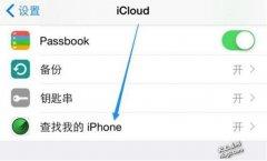 史上最强苹果iphone6s怎样解锁最全教程详解