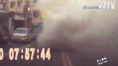 史上最牛乌贼汽车!喷得鹿港小镇整条街都是浓烟