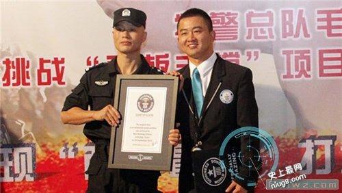 中国特警队员毛卫东平板支撑时间最长的人