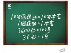 世界最博学的人会是-教育局长吴克俭吗?