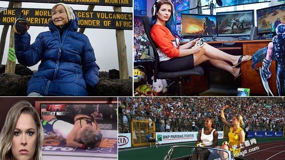 世界女性最纪录保持者-38节大盘点
