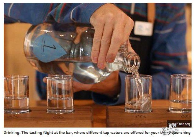 全球首家「水吧」诞生 只卖自来水