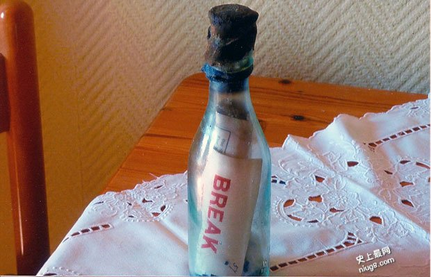 世界上最古老的的瓶中信写于99年前
