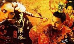 """最佳华语电影 """"刺客聂隐娘""""在金像奖颁奖典礼上胜出"""