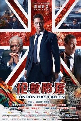 2016年4月最受欢迎电影-伦敦陷落-火锅英雄-我的特工爷爷*前三