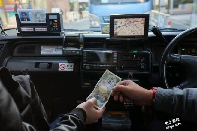世界最贵计程车起表价