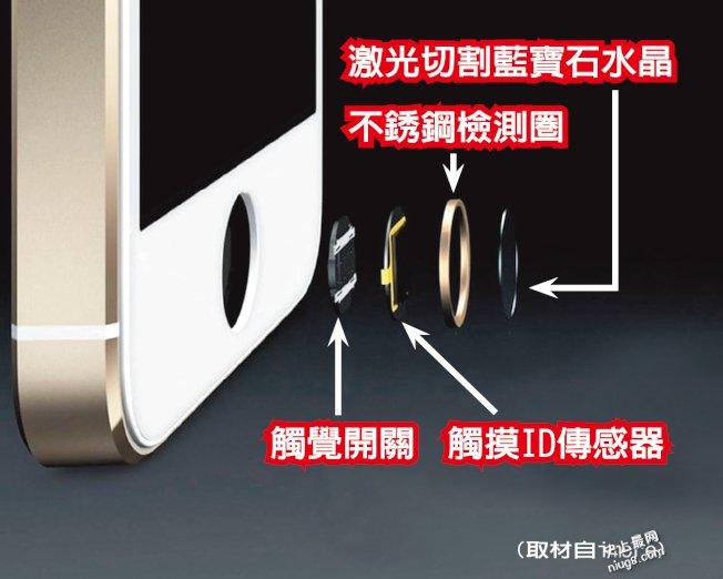 iPhone 7指纹辨识更先进了?