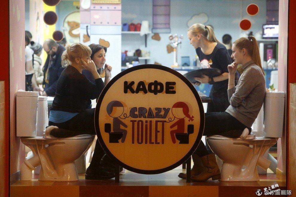 世界厕所pk 全球24亿人笑不出来