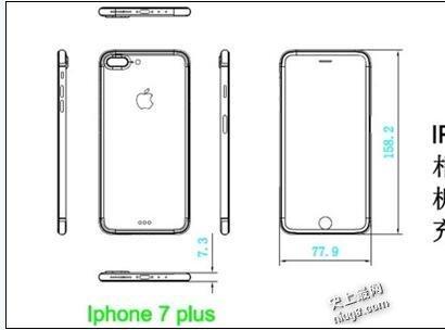 iPhone 7发售日曝光?储存容量全面提升不加价