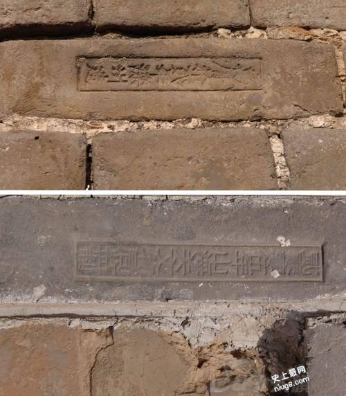 中国长城,世界七大奇迹之一,文字砖探究?