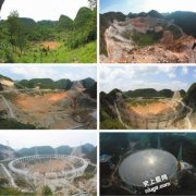 世界最大射电望远镜今日铺完反射面板