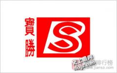 最新江苏电线电缆十大品牌排名是那