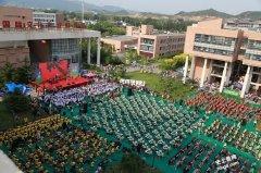 世界最大规模摇滚乐队-1050名音乐人在北京现代音乐研修学院举办