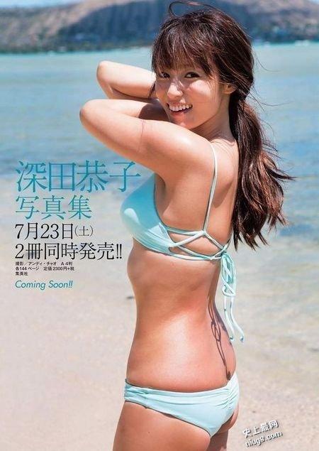 33歲深田恭子出寫真曬火辣身材