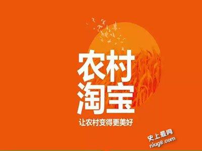 """中国淘宝村有哪些?涌现数百""""淘宝村""""应运而生"""