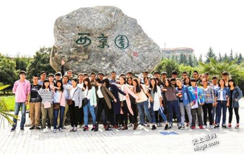 西京学院:最牛创业班 开展创新创业教育及创业孵化