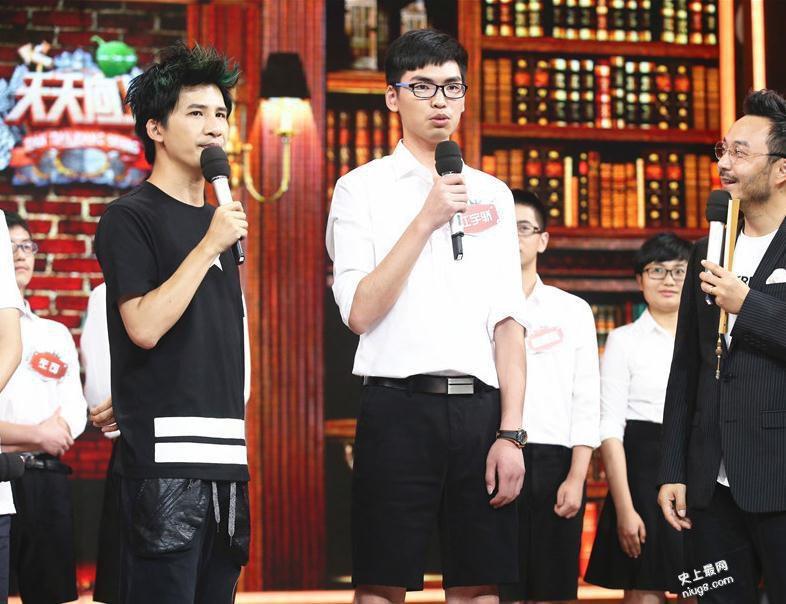 2016年中国最牛高考学霸《天天向上》齐齐聚集节目现场