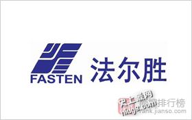 最新江苏电线电缆十大品牌排名是那些?