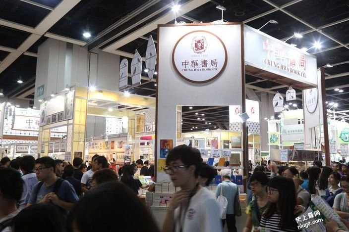 第27届香港书展周末兩夜场开放到午夜12点