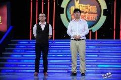 非你莫属求职者:徐欣杰,高超,姜思远,吕磊现场视频