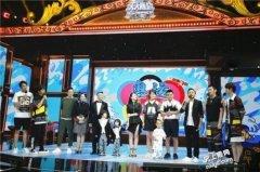 """《天天向上》奥运鲜肉节""""邹市明、刘璇、王皓冠军家庭的奥运故事"""