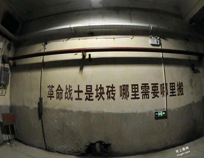 """世界最大人工洞""""816""""揭纱"""