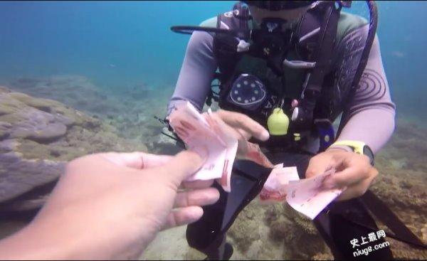 世界最棒环保工作女孩谢昕璇 海底捡垃圾捡到900元