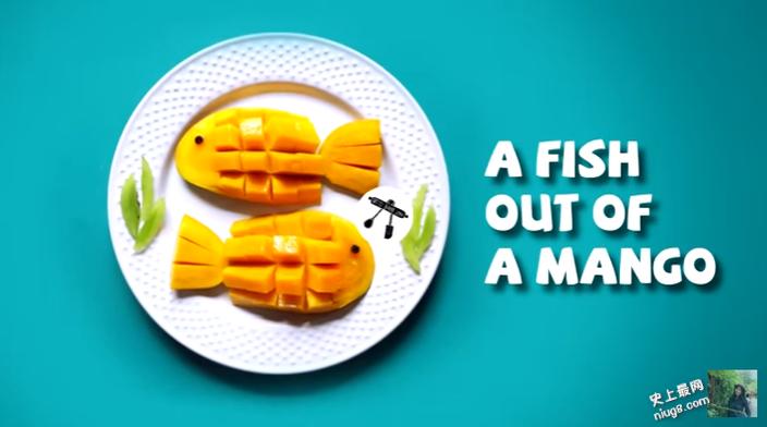 芒果怎样切成超萌金鱼块 1分钟搞定