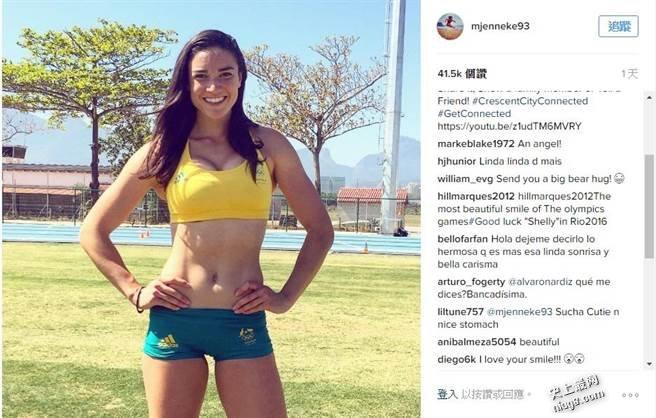 里约奥运》15位女性火辣运动员 燃烧奥运现场亮点