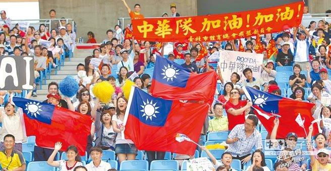 2017世界大运会圣火登陆 台北市长柯文哲:可增加台湾观光客
