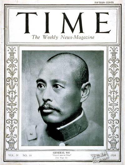 《时代》杂志封面的忠义军阀-吴佩孚