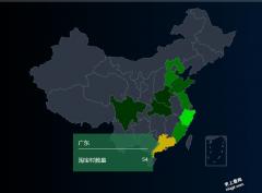 中国广东省淘宝村有哪些?广东网店分布图