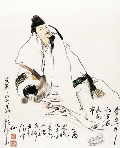 李白的《落雁鸿》藏头预言诗「鹿晗必火」是什么意思?