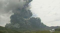 日本著名火山喷发-阿苏山有那4个特别地方?